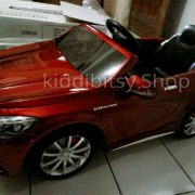 284194772_1_644x461_mercedes-benz-s63-red-amg-licensed-mainan-mobil-aki-jakarta-pusat