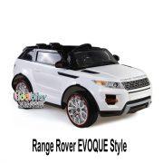 range rover evoque-1