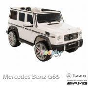 Mercedes-benz-g65-mobil-aki-mainan-8