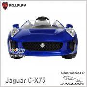 jaguar cx75-5