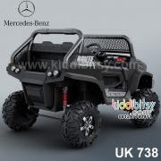 mercedes-benz-unimog-unikid-uk738-4