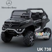 mercedes-benz-unimog-unikid-uk738-3